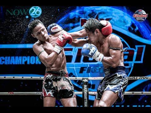 The Global Fight Champion Challenge - วันที่ 16 Jan 2019