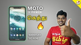 MOTOROLA ONE POWER  ( Snapdragon 636 | 5000mAh -  ₹15,999 )  My Opinions | Tamil Tech