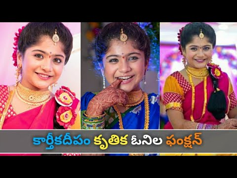 Karthika Deepam Serial Child Artist Baby Krithika Half Saree Ceremony Moments 2019