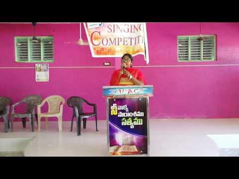 Oohaku andhani nee prema a telugu christian devotional song by impact PRIYA