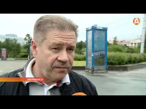 Гостиница «Арктика» - три эпохи в жизни Мурманска
