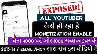 Exposed ! Monetization Enable without 4000 hour watchtime or 1000 subscribers ! #Technoline