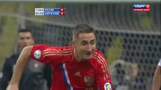 Квалификация на Чемпионат мира 2014 года Россия Португалия