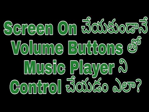 Control Music Player With Volume Buttons When Screen OFF || Telugu || NishanthKumarTheGreat