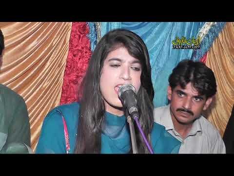Singer Fariha Songs Dhamal
