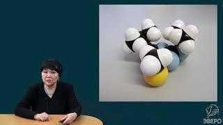 Кинетика химических реакций. Химическая равновесие.