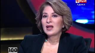 بالفيديو.. «بوسي»: نيلي كريم نجمة الدراما حاليًا.. وغادة عبدالرازق «بارعة»