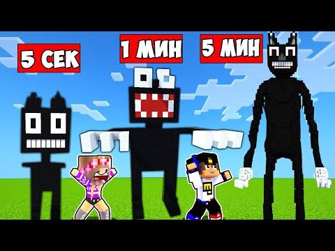 Майнкрафт но ИСПОЛЬЗУЮ ЧИТЫ на СОРЕВНОВАНИИ Мультяшный Кот в Майнкрафте Троллинг Ловушка Minecraft