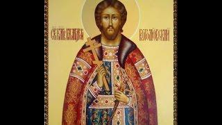 Святой  князь Андрей Боголюбский Молитва