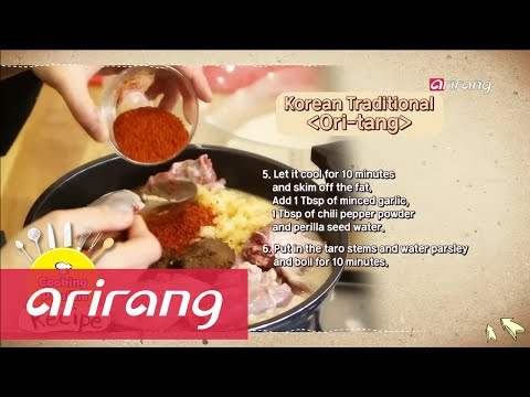 Cooking Possible _ Ori-tang _ Recipe