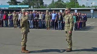 В Украине стартовал внеочередной призыв в армию | Ранок з Україною