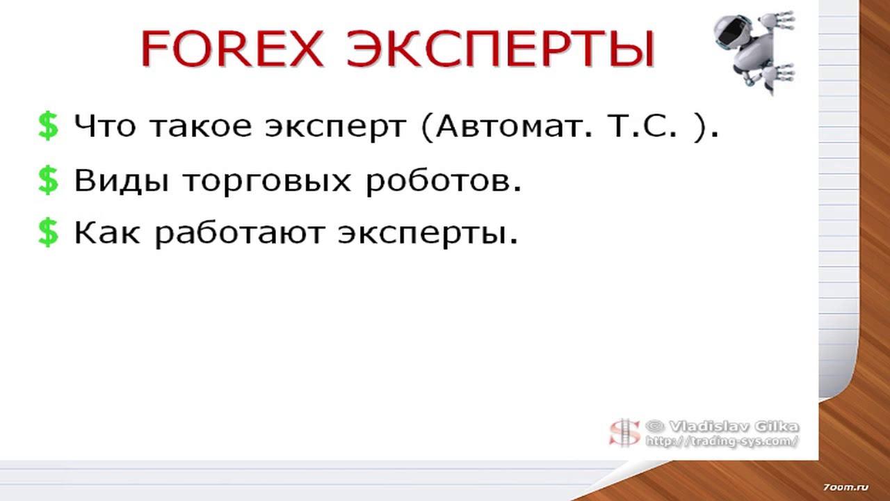 Forex trend river 2 1 forex trend брокер