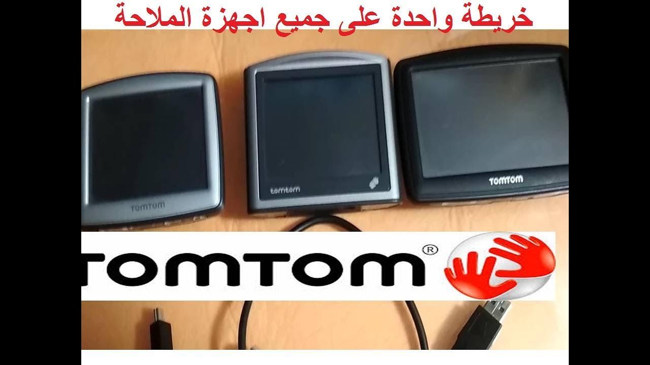 Des mises à jour complètes et gratuites pour certains GPS TomTom