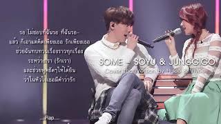 Flukie X Vivee - Some (Soyou X Junggigo) Feat.Fiixd Cover Thai Version