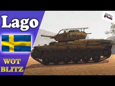 WOT Blitz. Lago. Шведский СТ 4 уровня. На какой пушке играть?