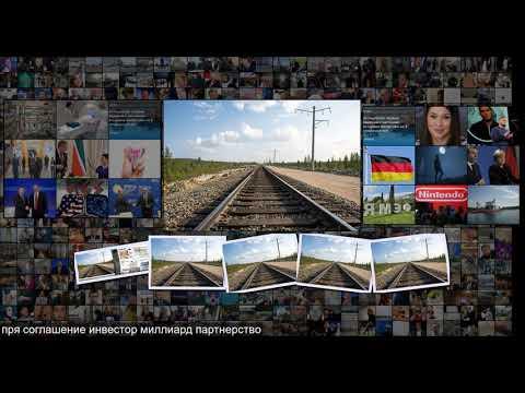 Российскую мегатрассу построят по-новому Госэкономика Экономика