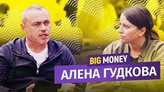 Алена Гудкова. «КУРАЖ БАЗАР» - благотворительность, или системный бизнес? | BigMoney #58