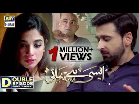 Aisi Hai Tanhai Episode 25 & 26 - 31st Jan 2018  - ARY Digital Drama