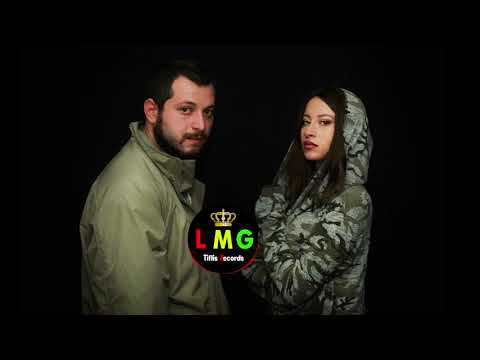 LMG - ჩემი ქვეყანა