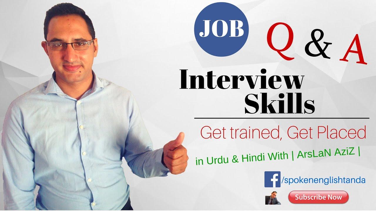 job interview skills get trained get placed in urdu hindi job interview skills get trained get placed in urdu hindi arslan aziz