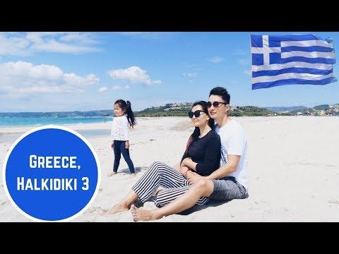 Halkidiki 3/3, Greece 🇬🇷