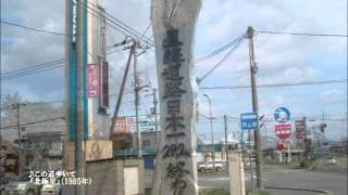 ふきのとう/4.この道歩いて 作詞・作曲:山木康世/編曲:瀬尾一三 ⑪『...