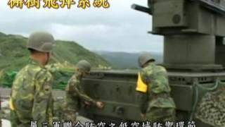Repeat youtube video 陸軍_砲兵