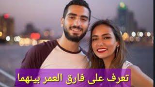 اتهامات مزعجة للفنان الشاب محمد الشرنوبى بعد خطوبتة الى المنتجة سارة الطباخ تعرف على التفاصيل ؟