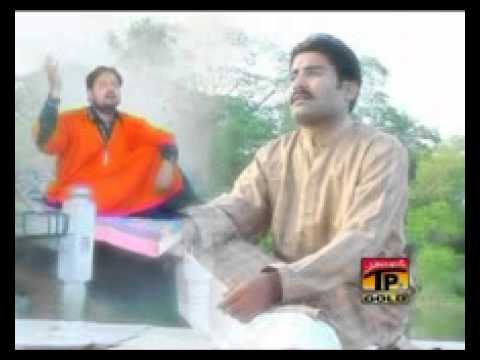 Asaan pakhi musafir janyaan (Aamir jaan)by asif malik.flv