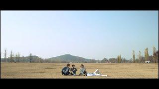 Lacuna (라쿠나) 'Montauk' MV