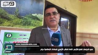 مصر العربية | عميد الدراسات العليا بالأزهر: انتماء الطالب الأزهري للجماعات الإسلامية حرام