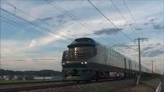 【鉄道動画】トワイライトエクスプレス 瑞風