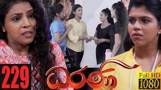 Dharani | Episode 229 02nd August 2021 Thumbnail