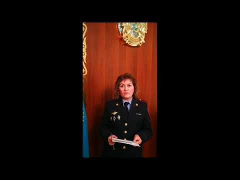 Комментарий Департамента УИС по г. Нур-Султан на видео обращение осужденного Ф. Канагатова по жалобе