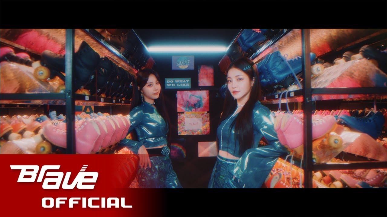 브레이브걸스(Brave Girls) - Pool Party (Feat. 이찬 of DKB) MV Teaser