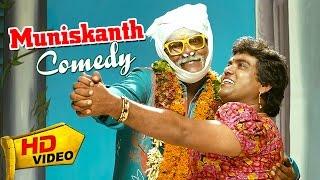 Mundasupatti | Tamil Movie | Scenes | Clips | Comedy | Songs | Muniskanth Comedy