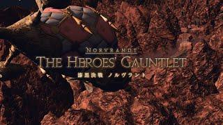 【GamePlay】漆黒決戦 ノルヴラント【フェイスと初見攻略】