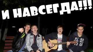 Сплин - Романс (guitar cover)