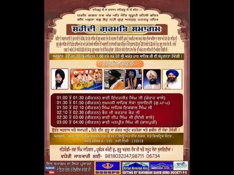 Live-Now-Gurmat-Kirtan-Samagam-From-K-47-Mahavir-Nagar-Delhi-07-June-2019