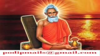 Baba Loknath Pranam Mantra
