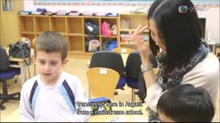 TVB Pearl The Pearl Report  - IEP and Aoi Pui School