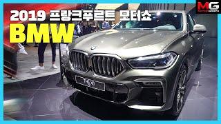 """[최초 공개] """"국내 출시 임박!"""" BMW 신형 X6, 1시리즈 살펴보기...0-100km/h 4초대의 괴물들"""
