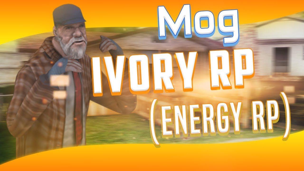Energy role play скачать готовый сервер