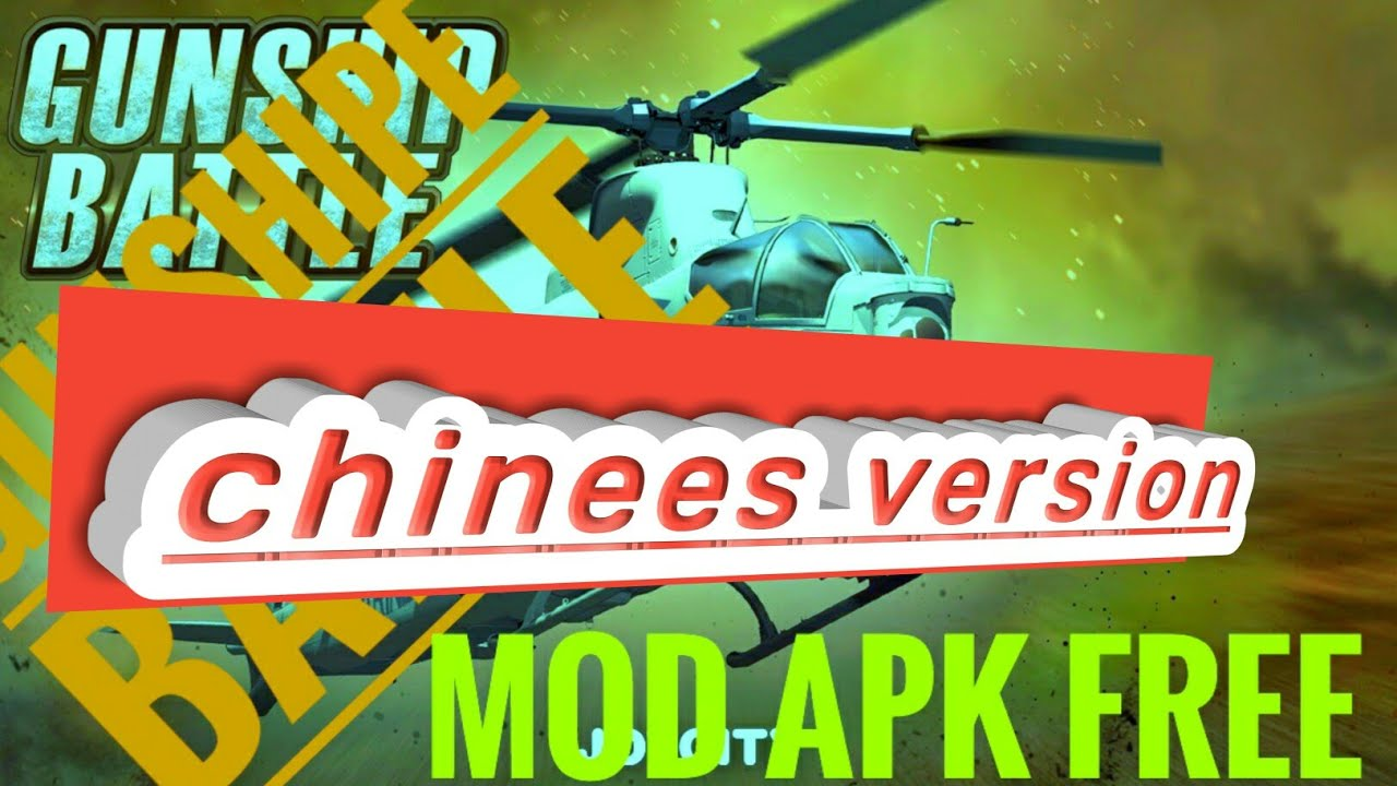 Tag : gunship - Page No 2 « Top 15 warships games for PC