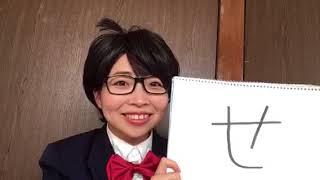 浅井企画所属 芸人の石出奈々子です! 何となくコナン君が言いそうなこ...