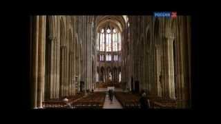 Неизвестная Европа. САНДАЛИЯ ИИСУСА ХРИСТА (2013)(Неизвестная Европа. Прюм, или Благословение для всех королей. В VIII веке закончилась эпоха