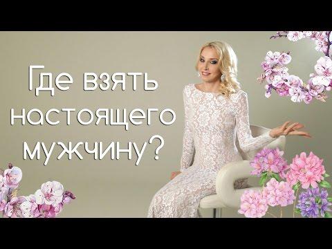 женщина познакомится с мужчинои 45 50 лет омск