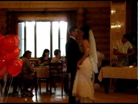 Песня на свадьбу медляк