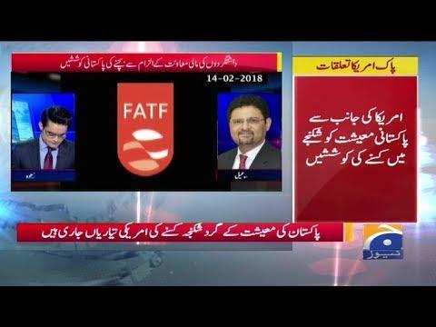 امریکہ کی پاکستان پر معاشی پابندیاں لگانے کی تیاریاں
