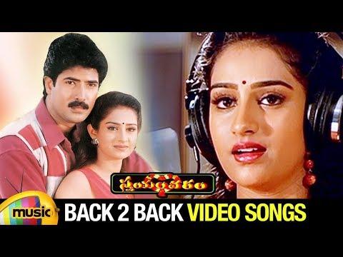 Swayamvaram Movie Back to Back Video Songs | Venu Thottempudi | Laya | Sunil | Ali | Mango Music